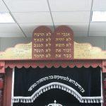 לוחות הברית לארון קודש